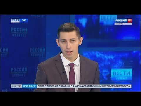 Новокузнечанин выиграл в лотерею 19 миллионов рублей
