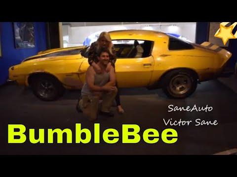 BumbleBee 1977 Camaro Transformers Bumble-bee car