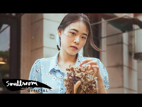 IMAGE SUTHITA - เข้าใจ  [Official MV]