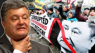 По всей стране началось... Украинцы начали мстить прокурорам, судьям и чиновникам.