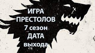 видео SerialData.ru | Даты выхода серий сериалов. График и расписание выхода новых эпизодов.