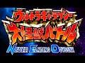 Keizo Nakanishi - Chikai (Ultra Galaxy NEO Theme) の動画、YouTube動画。