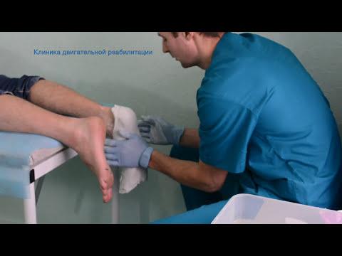 Индивидуальные ортопедические стельки, диагностика плоскостопия