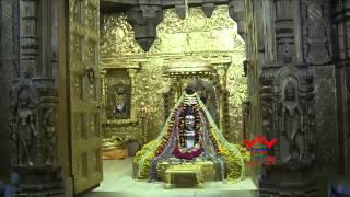 millions of rupees scam in Somanath trust, Gir somnath - VTV