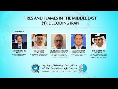 Panel Two: Fires and Flames in the Middle East (1): Decoding Iran