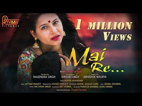 Mai Re||Mai Teri Chunariya || Latest Heart Touching Song 2018 || Latest Bollywood 2018 Song