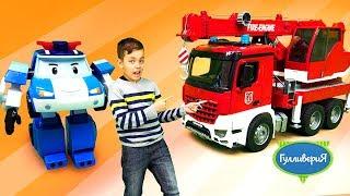 Брудер (Bruder) — Мультфильмы про машинки: грузовик, пожарная и мусоровоз