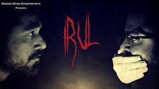 Irul – Tamil Horror Short Film 2020 | By Joemicks J