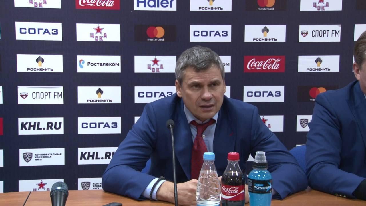 ЦСКА - Йокерит. Пресс-конференция