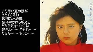 探偵物語 薬師丸ひろ子.