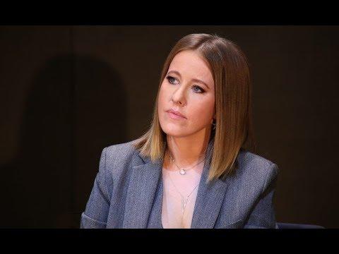 «Да, это правда»: У Ксении Собчак сообщили радостную новость. Ведущая беременная!
