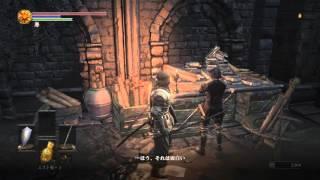 【DARK SOULS III】生贄の道[魔術師ヴィンハイムのオーベック]の居場所  ダークソウル3