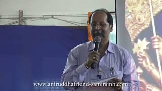 श्री अनिरुद्ध गुरुक्षेत्रम् गणेशोत्सव २०१८ | श्री गणेश पूजन और स्थापना का आमंत्रण