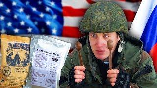 Обзор ИРП! Россия против США!  Кто победит? НЕ можем повторить