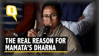 Mamata's Dharna Wasn't About Rajeev Kumar, It Was About Her 2019 PM-Ship | The Quint