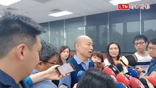 韓國瑜爆氣捍衛中天「怎可能受國台辦指揮賣台?」