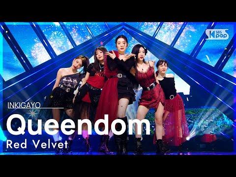 Download Red Velvet(레드벨벳) - Queendom @인기가요 inkigayo 20210829