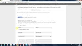 Онлайн регистрация в ORIFLAME