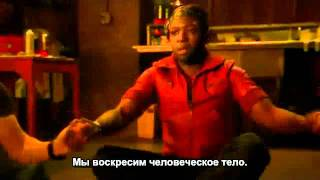 Настоящая кровь 4 сезон   Ведьмы против вампиров трейлер HBO rus sub by twilightrus