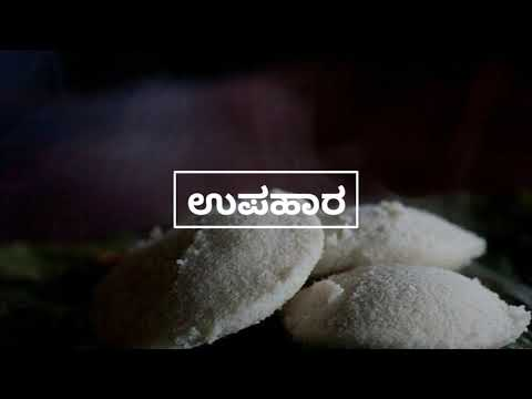 Bombaat recipes kannada recipes apps on google play forumfinder Images