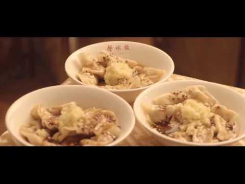 Chengdu Food Intro