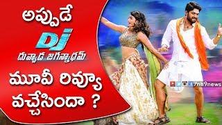 Allu Arjun DJ Duvvada Jagannadham Movie Review Going Viral In Social Media | NH9 News