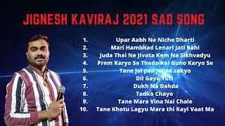 Jignesh Kaviraj || Bewafa Sad Songs 2021 || gujrati New song 2021 ||  Nonstop new song