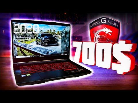 Игровой ноутбук за 700$ - как с ним жить??