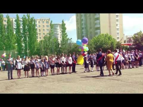 Последний звонок 2019 года  Лицей № 35 г  Ставрополя