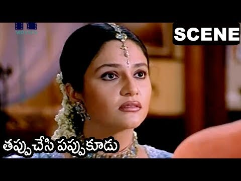 Gracy Singh Emotional Dialogue | Brahmanandam Love Scene || Tappu Chesi Pappu Kudu Scene