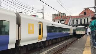 JR東日本E257系500番台(幕張車両センターNB-15編成)。