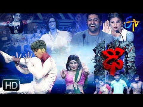 Dhee 10 | 30th  August 2017| Full Episode | ETV Telugu