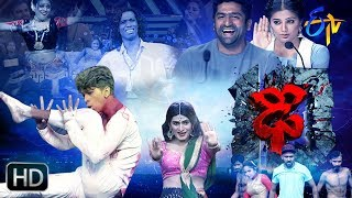 Dhee 10 | 30th  August 2017| Full Episode | ETV Telugu