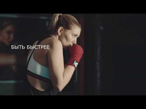 Fighters_ Motivation. Секции бокса и кикбоксинга.