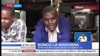 Fredrick Otieno kutoka Voi amechukua nafasi ya kutengeneza radio | BONGO LA BIASHARA