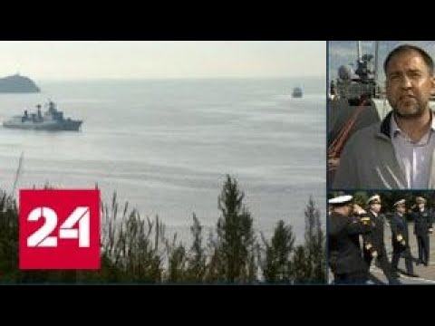 Во Владивосток прибыли китайские боевые корабли - Россия 24