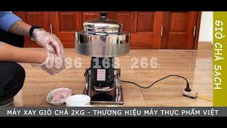 [0936016622] Máy xay giò chả 2kg loại hai lớp nhỏ gọn tiện lợi - Cách làm giò lụa ngon