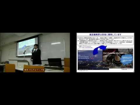 航空機産業政策 Copyright(c) 2017 chubu.meti.go.jp All rights reserved.