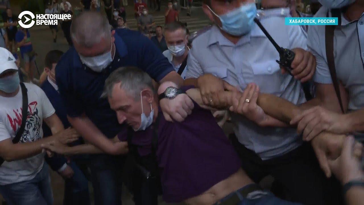 Задержание в Хабаровске после разговора с