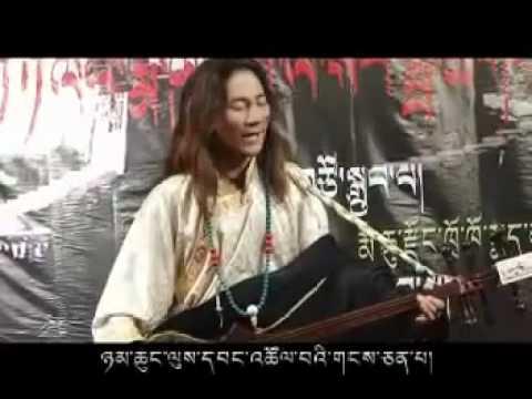 Amdo Tibetan Song by Gepe