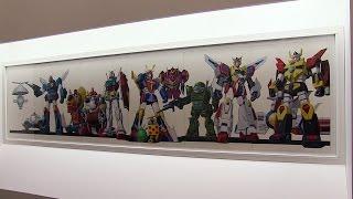 上野の森美術館 メカニックデザイナー 大河原邦男展 第4章「2001~2015年」