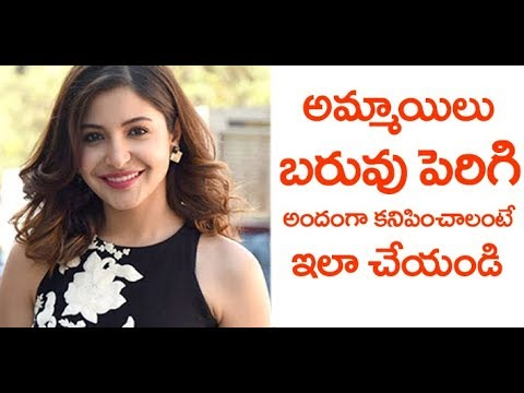 Weight Gain Tips For Women in Telugu | Weight Gain diet Chart