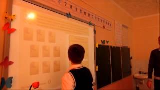 Использование интерактивной доски на уроке биологии