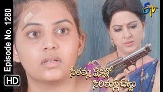 Seethamma Vakitlo Sirimalle Chettu | 8th October 2019  | Full Episode No 1280 | ETV Telugu