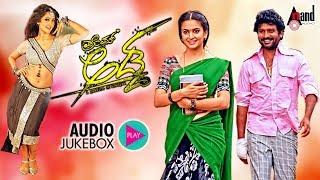 Prem Adda | Kannada Audio Jukebox | Prem-Dir | Kriti Kharbanda | V.Harikrishna