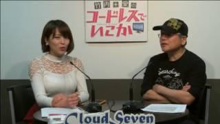 映画『手のひらを太陽に』より、岩崎友彦監督、主演の札内幸太さんをお...