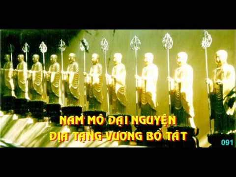 Niem Dia Tang Vuong Bo Tat - 108 bien - Part 2