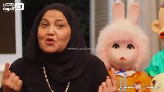 مصر العربية | منزل رحمي.. وكواليس لا تعرفها عن بوجي وطمطم