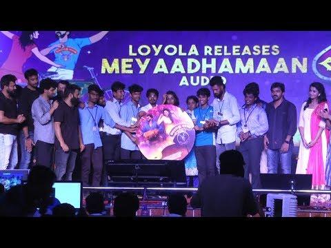 Meyatha Maan Audio Launch | Vaibhav |...