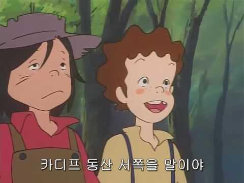トム・ソーヤーの冒険 10話「村の嫌われ者」